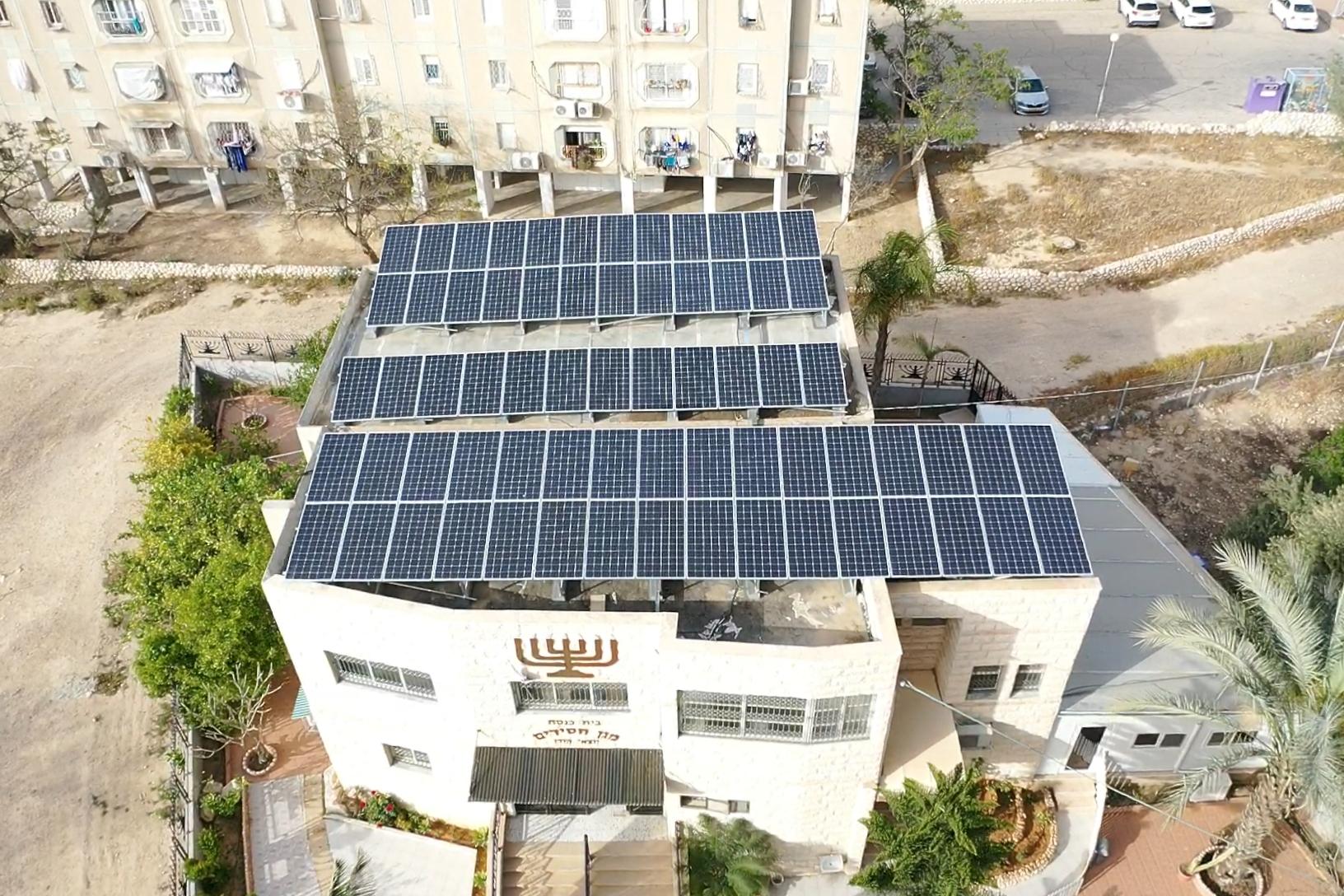 מגן חסידים באר שבע אנרגיה סולארית